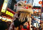 Celebraciones del Año Nuevo Chino