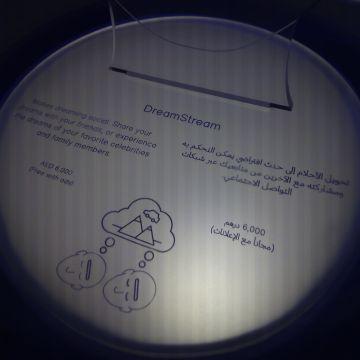 Un invento conceptual para compartir los sueños. En el Museo del Futuro en la WOrld Government Summit en Dubai.