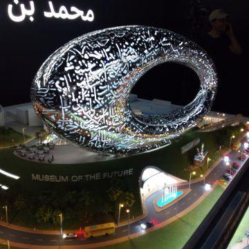 Así será el edificio que acogerá el Museo del Futuro.