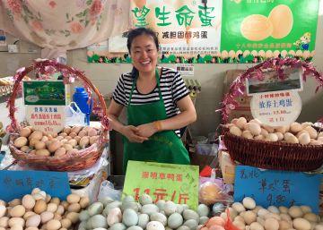 Cinco recetas con huevos chinos