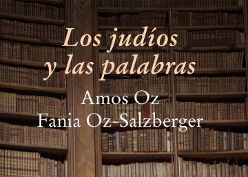 10 libros para el año nuevo judío