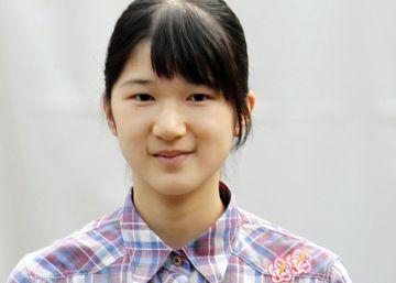 La princesa Aiko de Japón lleva un mes sin ir a clase por enfermedad