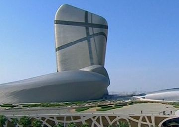 Así es el ostentoso centro para la cultura mundial de Arabia Saudí
