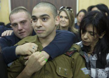 Justicia en Israel