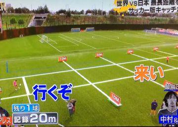 La aparición estelar de Messi y Suárez en la televisión japonesa