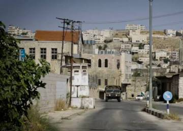 The condemned villages of the West Bank
