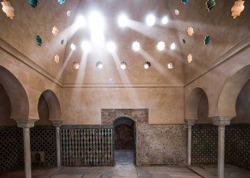 Arquitectura en el pa s - Banos arabes palacio de comares ...