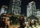 Guía 'El Viajero' de Tokio