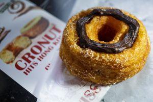 Un 'cronut', mezcla de cruasán y donut.