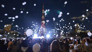 Año Nuevo en Tokio.