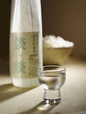 'Sake' japonés.