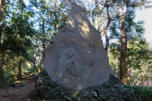 Monumento al kappa en Ushiku-shi, en la prefectura de Ibaraki, en Japón.