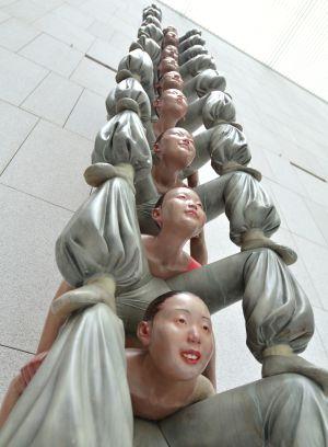 Una pieza del Museo Long de Shanghái.