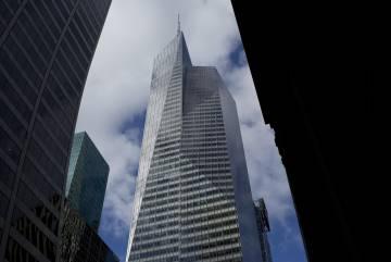 Bank of America, un rascacielos ecológico en Nueva York.