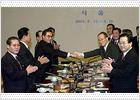 Las dos Coreas retoman el proceso de reconciliación para impulsar su acercamiento