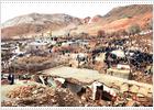 Un terremoto en el sur de Irán causa varios centenares de muertos y miles de heridos