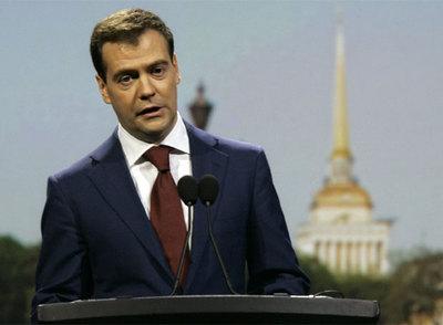 Dmitri Medvédev, durante su intervención en el foro de San Petersburgo.
