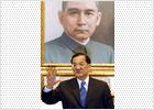 China crea su propio Nobel de la Paz