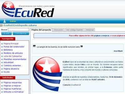 Vista de la página principal de EcuRed.