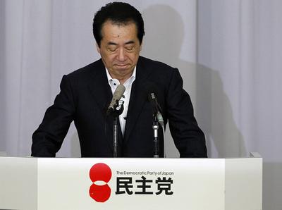 Naoto Kan tras anunciar a su partido su dimisión como primer ministro