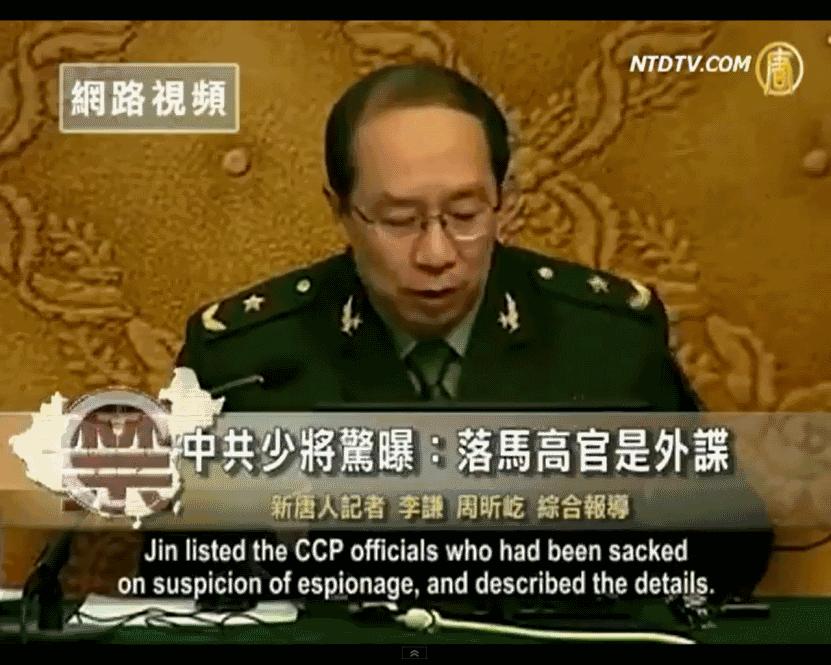 Un vídeo de una charla de un general chino sobre casos de espionaje es filtrado en Internet