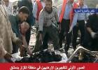 Un doble ataque causa decenas de víctimas en Damasco