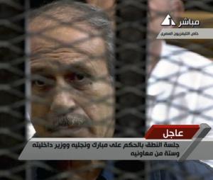 El exministro de Interior, Habib Al-Adly, escucha el veredicto.