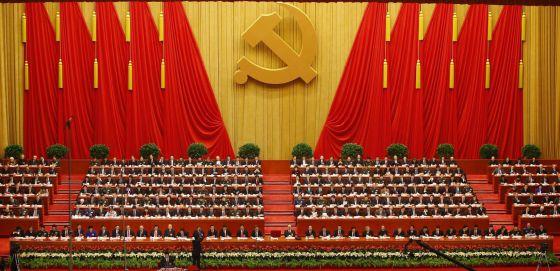 Ceremonia de apertura del Congreso del PCCh.