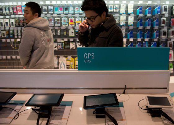 Una tienda de informática en Pekín, hoy.