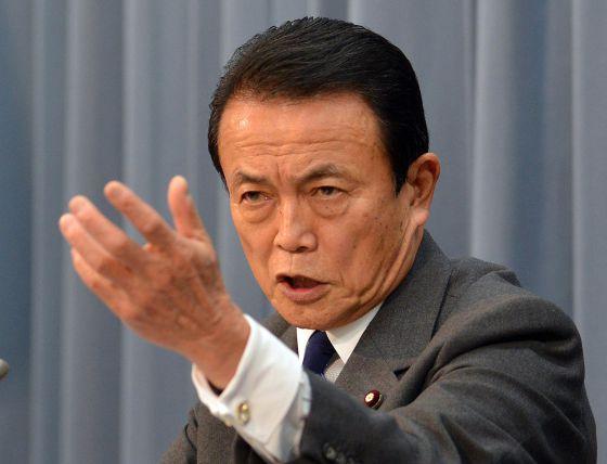 El ministro de Finanzas japonés, Taro Aso, el 15 de enero pasado.