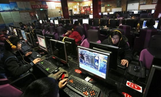 Un cibercafé en Pekín.