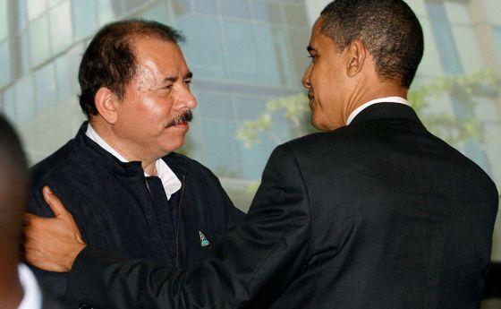 Ortega, con Obama en una imagen de archivo.