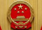 La élite del régimen chino oculta empresas en paraísos fiscales