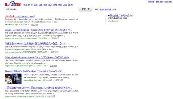 """La búsqueda """"chinaleaks"""" en Baidu.com, el principal buscador chino, no muestra ningún resultado de medio asociado ni en la búsqueda web ni en la búsqueda de noticias."""