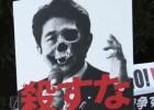 Japón reinterpreta su Constitución para ayudar militarmente a aliados