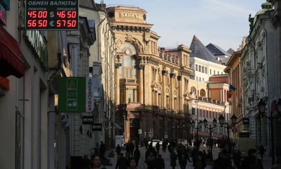 Una oficina del Banco de Moscú, en la capital rusa, el 10 de noviembre