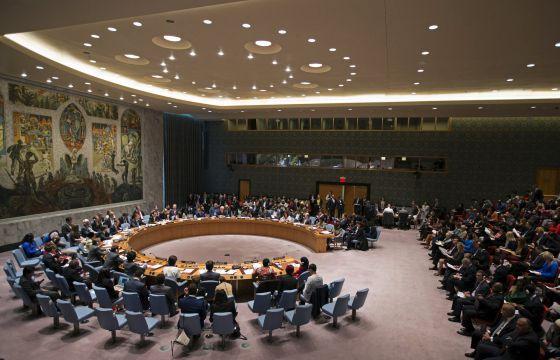 Vista general del Consejo de Seguridad de la ONU.