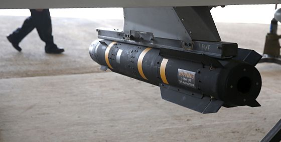 Un misil Hellfire.