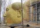 """Estátua de Mao é derrubada por falta de """"autorização"""""""