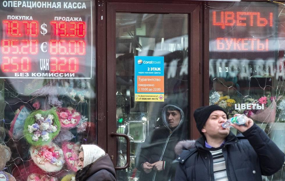 Una casa de cambio en Moscú