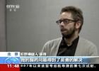 'Confesiones' televisadas: una vieja táctica en China contra la disidencia