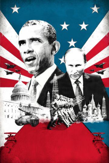 La segunda guerra fría