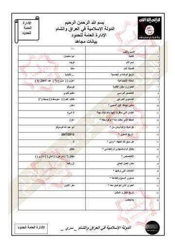 Ficha publicada por Zaman al Wasl.