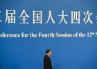 China trata de calmar los temores sobre su reconversión industrial
