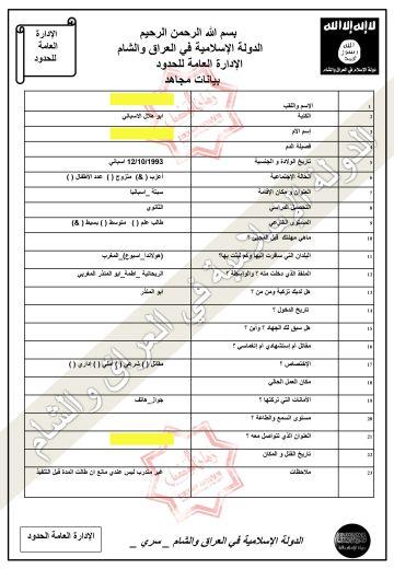 Registro de Abu Hilal al Isbani (El español).