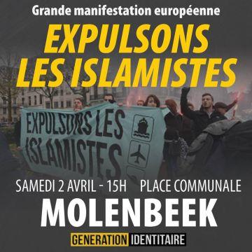 Imagen del cartel de la convocatoria.