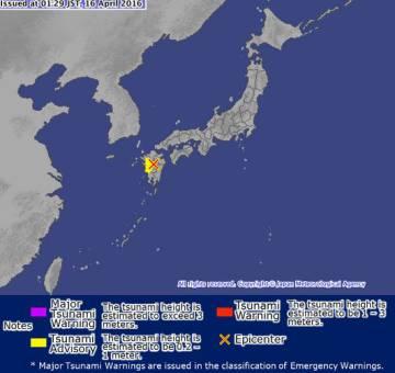 Japón desactiva la alerta de tsunami tras un terremoto de magnitud 7