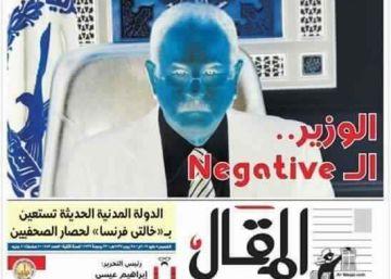 Periodistas egipcios lanzan campaña contra el acoso policial