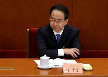 China juzgará por revelar secretos de Estado al ex 'número dos' de Hu Jintao