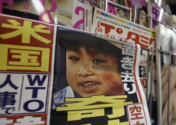 La policía investiga si el niño japonés abandonado en el bosque sufrió maltrato